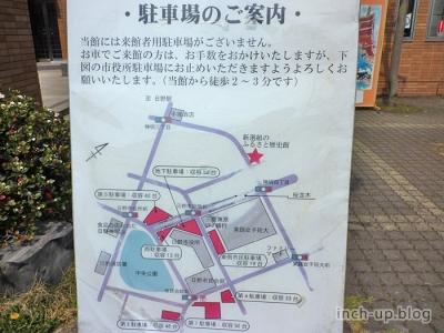 ふるさと歴史館(駐車場マップ)