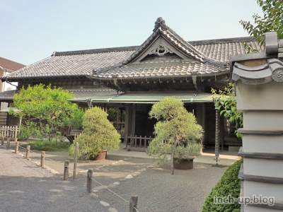 日野宿本陣屋敷