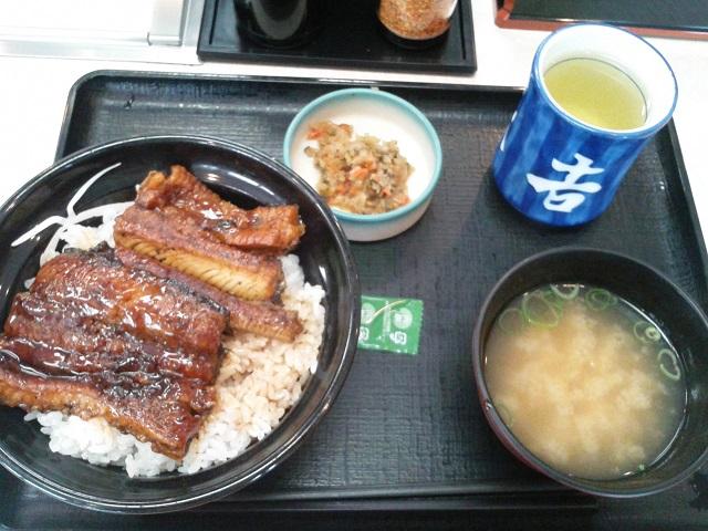 吉野家鰻丼