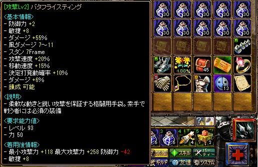 20140320144759ab5.jpg