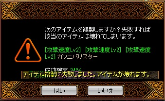 201408011422000c1.jpg