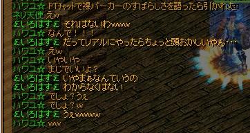 2014081900423710d.jpg