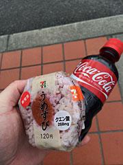 2014030709.jpg