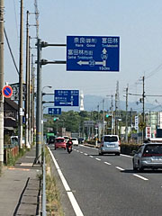 2014051101.jpg