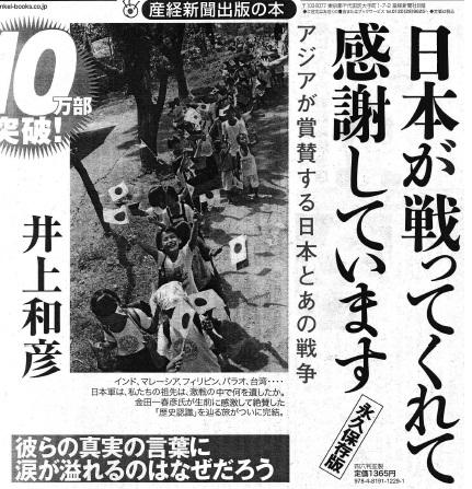 新聞記事14