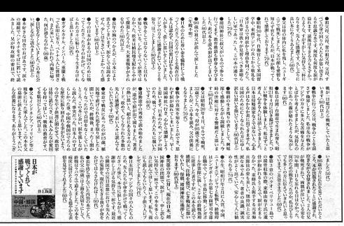 新聞記事15