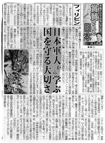 新聞記事18