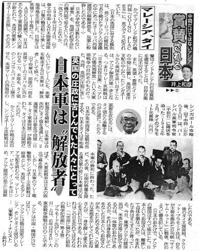 新聞記事21