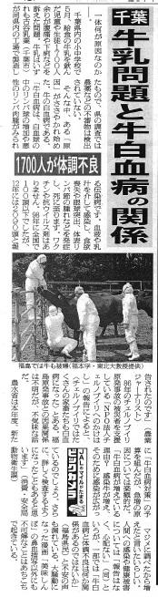 新聞記事34