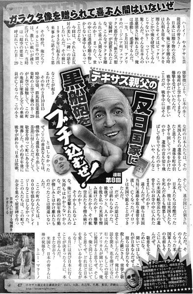 新聞記事39
