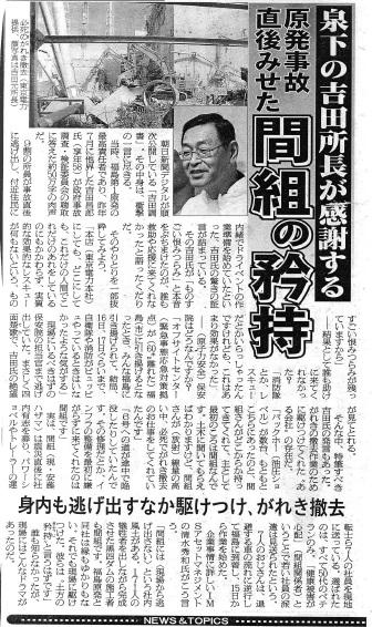 新聞記事33