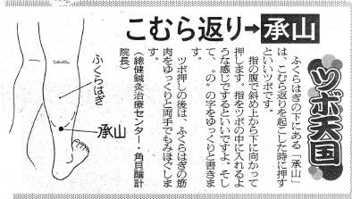 新聞記事40