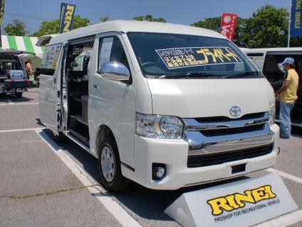 Cam-car007_R.jpg