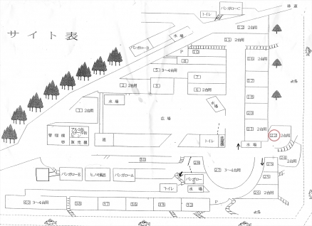 toyanosawa055_R.jpg