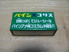 P1080612.jpg