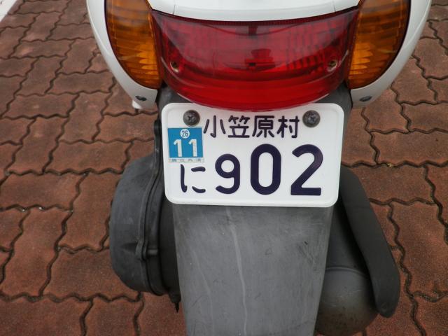 th_IMGP0419.jpg