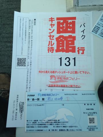 th_IMG_2296.jpg