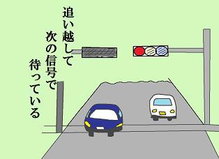 川柳:交通安全3