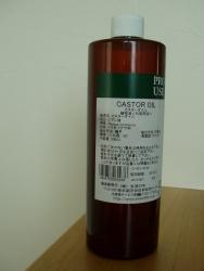 P5190289 (600x800)