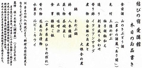 20140315-1.jpg
