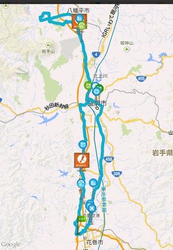 Baidu IME_2014-5-22_16-6-49