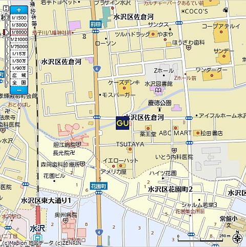 GU水沢店