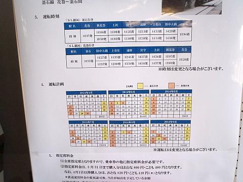 P3031675.jpg
