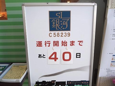 P3031676.jpg