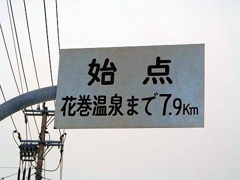 P3180072.jpg