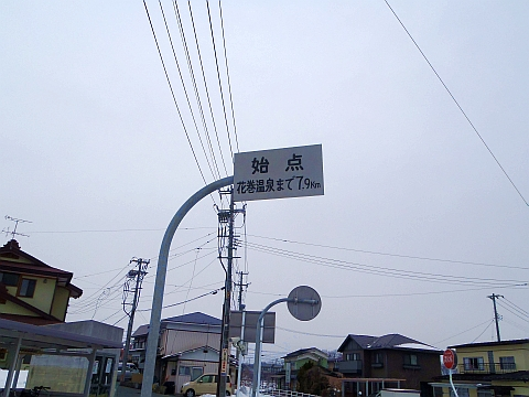 P3180073.jpg
