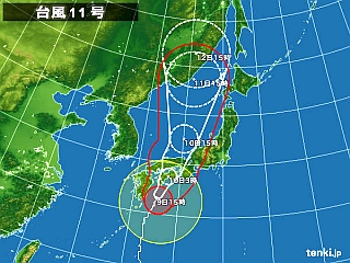 typhoon_1411_2014-08-09-15-00-00-large.jpg