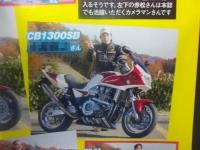 DSCN09621.jpg