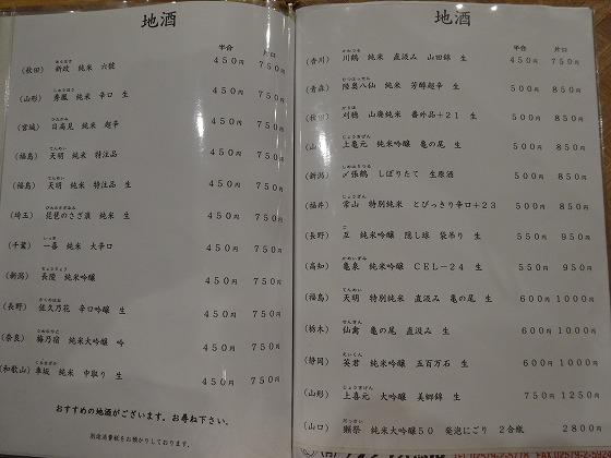 DSC09892.jpg