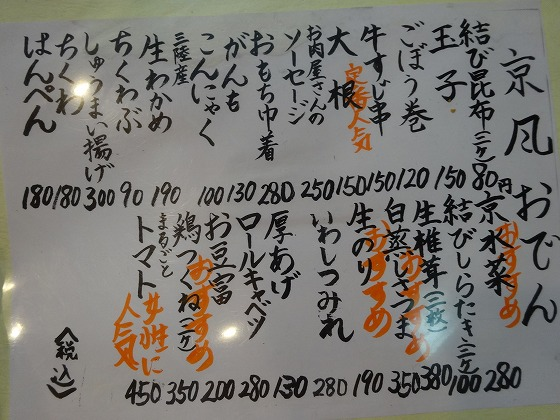 DSC09937.jpg