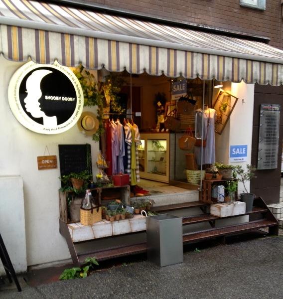 雑貨屋 神戸