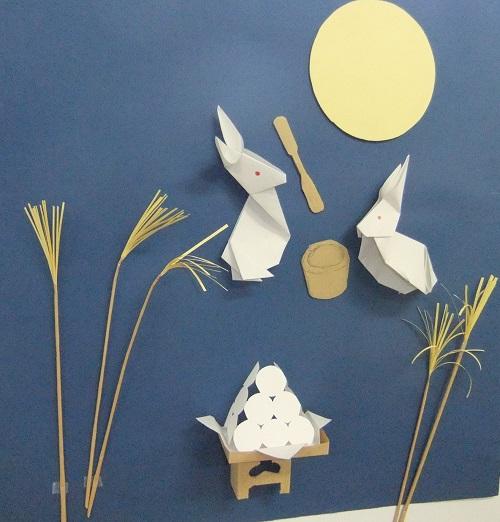 ハート 折り紙:折り紙 お月見-jckilly.blog.fc2.com