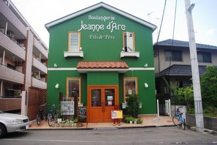 ジャンヌダルクの店