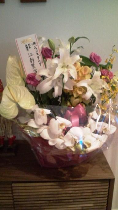花開店祝いの