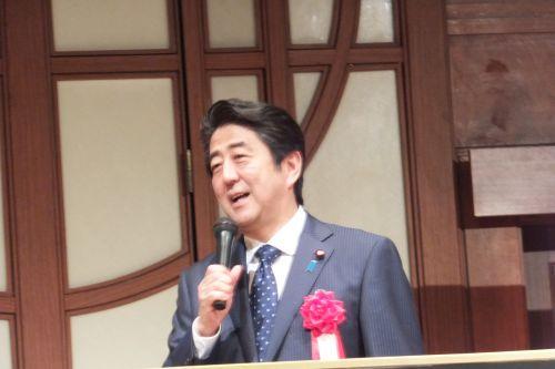 内閣総理大臣500DSCF2203