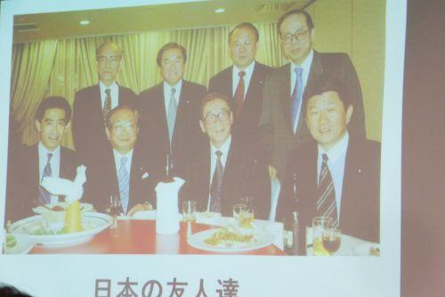 日本の友人たちDSCF2293