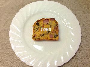 ピザ風ケークサレ