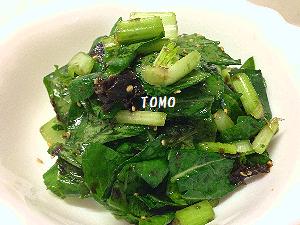 小松菜のサラダ