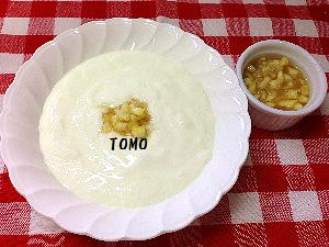 レモンシロップ in ヨーグルト