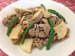 大根とインゲンの豚肉炒め