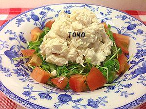 ササミと豆苗のサラダ