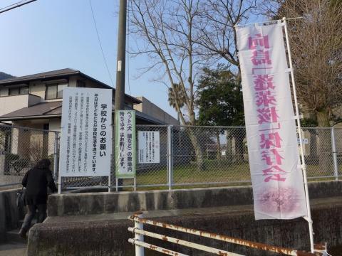 14-03-11-K01.jpg