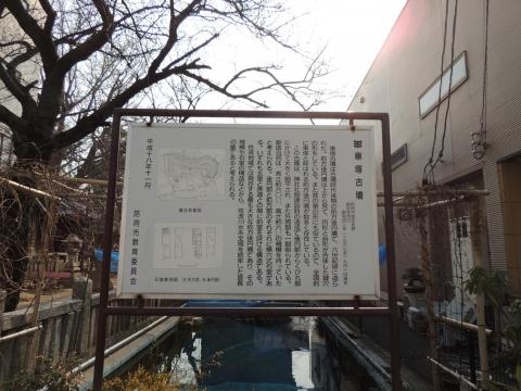 14-03-12-K01.jpg