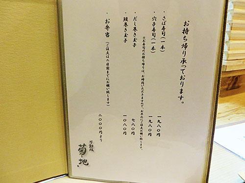 20140223 1_3