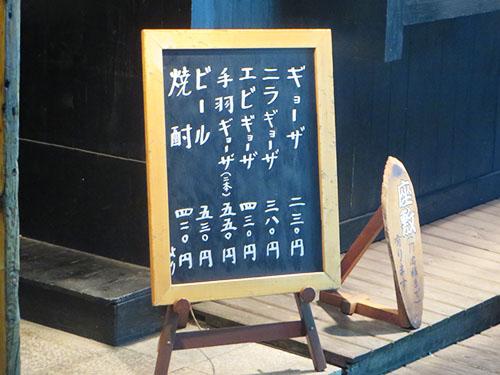 20140418 2_2