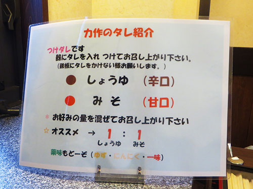 20140427 3_6